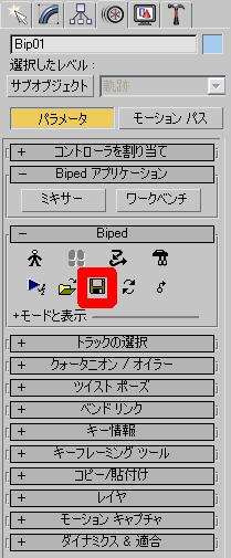 mocap-test